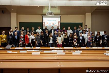 Делегация ТГУ побывала на Всероссийском студенческом форуме