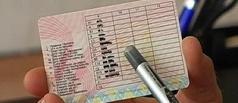 Водительские удостоверения нового образца начали выдавать в России