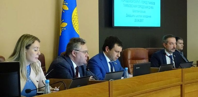 Депутаты считают работу города по ремонту дорог неудовлетворительной