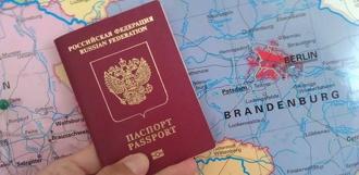 Внесены изменения в Закон о порядке выезда из России и въезда в страну