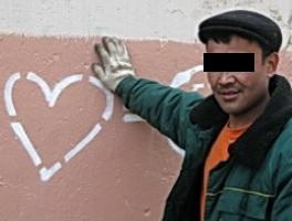 Тамбовчанку наказали из-за гостя-мигранта