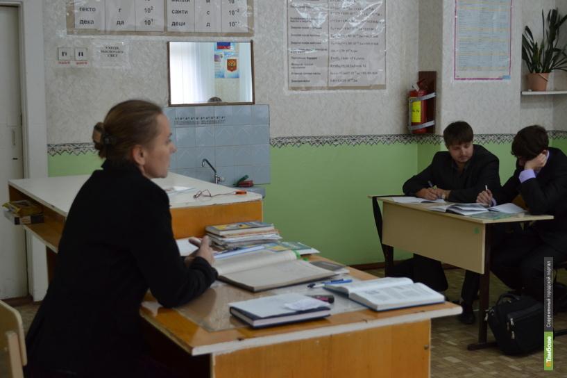 Часть тамбовских учителей обделили зарплатой
