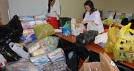 В Тамбове набирают волонтеров для сортировки «гуманитарки»