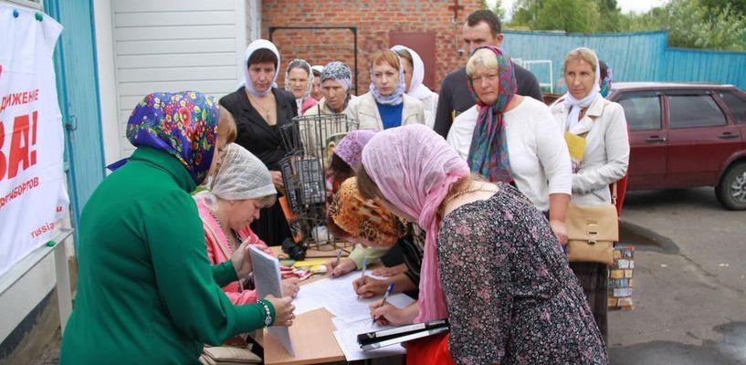 Тамбовские волонтёры собрали 5,5 тысячи подписей против абортов