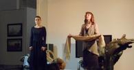 Актрисы драмтеатра снова выступят в столице