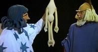 В кукольном театре тамбовчанам покажут «Сотворение мира»