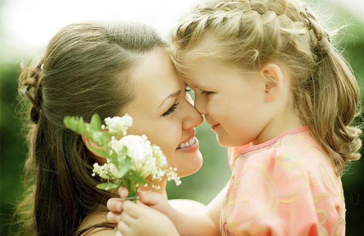 «Мама – главное слово в каждой судьбе!» Специальный конкурс в честь Дня матери
