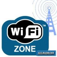 В США жалуются на Wi-fi: он вызывает головные боли и аллергию
