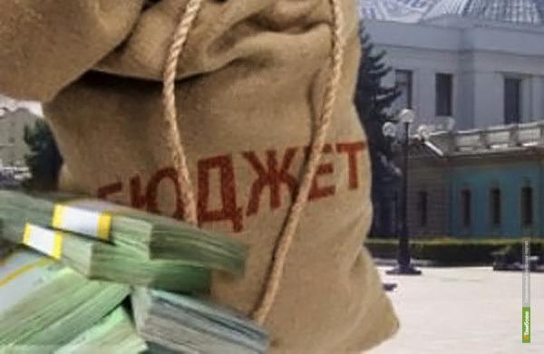 Расходы тамбовского облбюджета увеличат почти на 3 миллиарда рублей