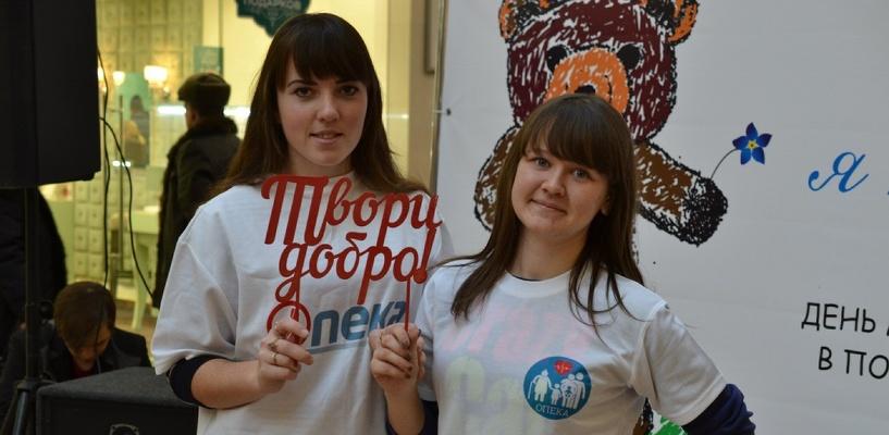 Народная новость: в Тамбове прошла Всероссийская социальная акция
