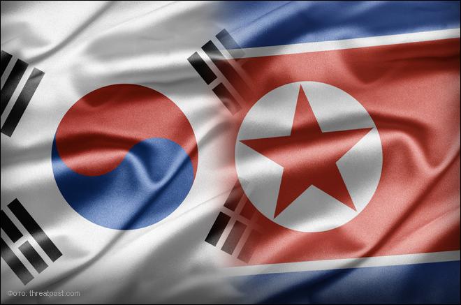 Северная Корея хочет присоединиться к Южной Корее