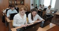 Для тамбовских школьников проведут урок интернет-безопасности