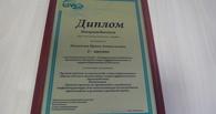 Портал ВТамбове выиграл региональный этап всероссийского конкурса по энергоэффективности