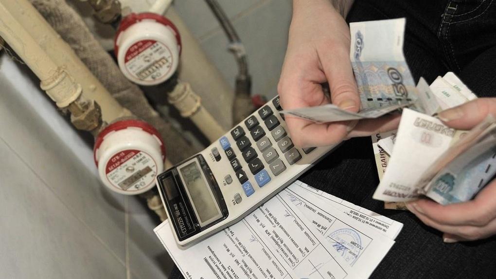 ЖКХ в пользу жителей? В ближайший месяц могут появиться новые правила оплаты коммуналки