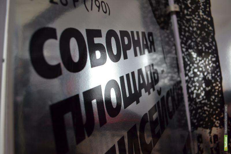 Музеи Тамбовщины поборются за звание лучших