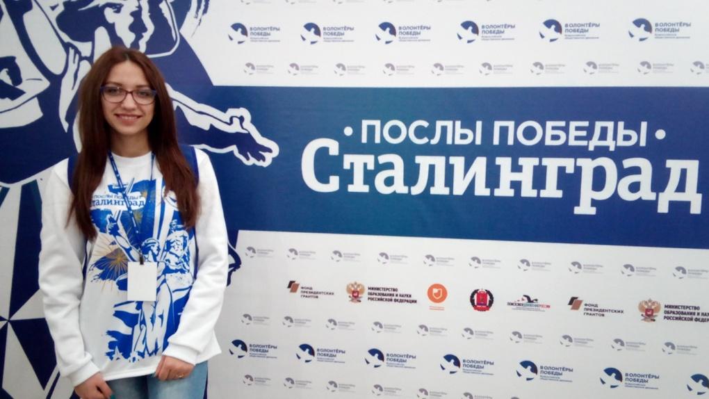 Студентка Тамбовского филиала РАНХиГС стала Послом Победы