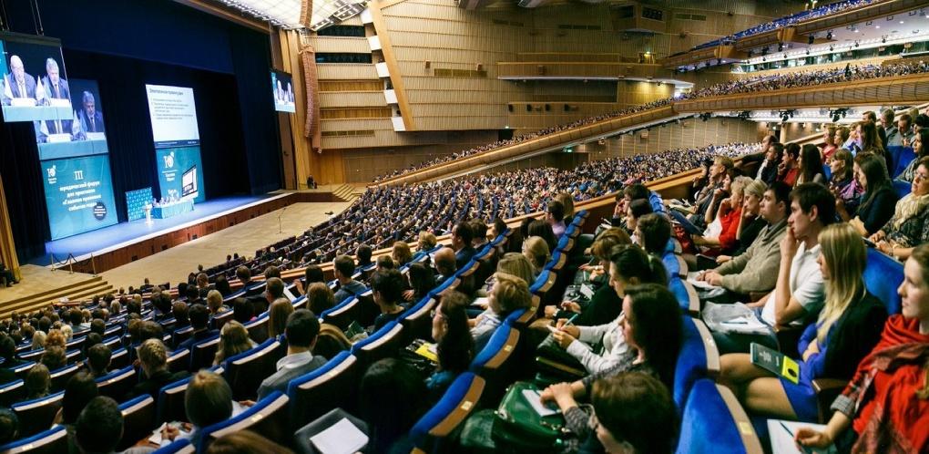 Преподаватели Тамбовского филиала РАНХиГС приняли участие во Всероссийском юридическом Форуме в Кремле