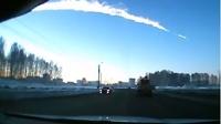 «Метеорит над Челябинском» взорвал топ самых популярных видео года на YouTube