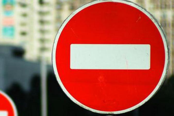 Завтра в Тамбове вводят ограничение движения