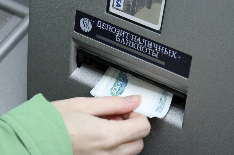 Весной из российских банкоматов исчезнут мелкие купюры