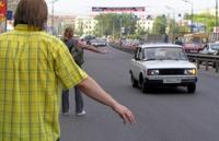 Минтранс поднимет штрафы за частный извоз до 500 тысяч рублей