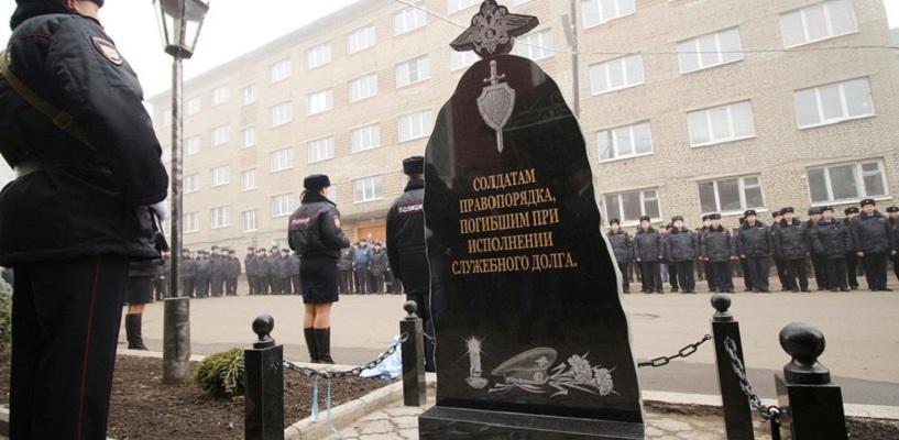 В регионе открыли 19-й мемориал в память о полицейских, погибших на службе