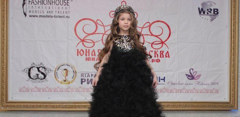 Тамбовчанка будет бороться за корону в конкурсе красоты «Юная Мисс Россия»