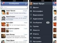 Правообладатели просят Apple и Google удалить приложение «ВКонтакте»