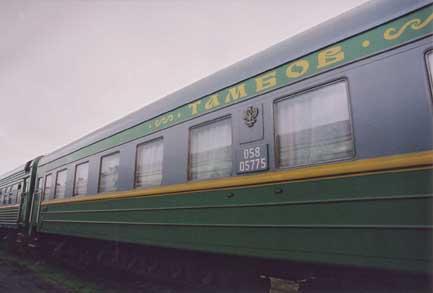 Тамбовчан в соседние области будет перевозить пассажирская компания «Черноземье»
