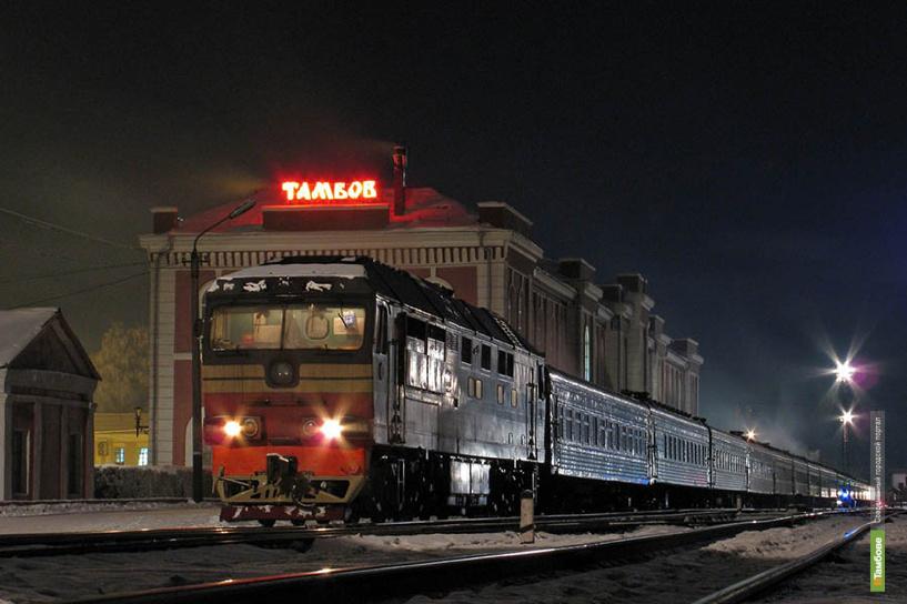 Билет на поезд Тамбов-Москва можно будет купить за два месяца до отправления