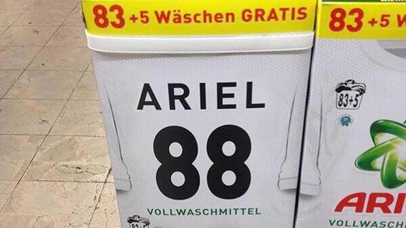 Компания P&G извинилась за «нацистскую» упаковку порошка Ariel