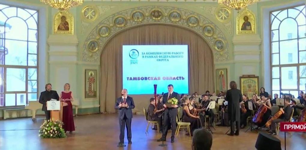 Тамбовщина вошла в число победителей Всероссийского конкурса «Область добра»