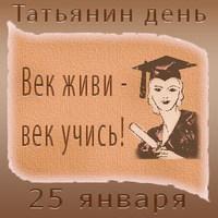 """Тамбовские студенты присоединились к трауру по жертвам теракта  в """"Домодедово"""""""