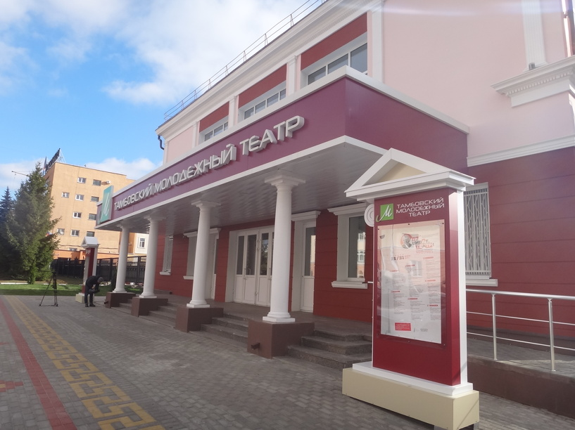 У тамбовского молодёжного театра появится свой собственный музей