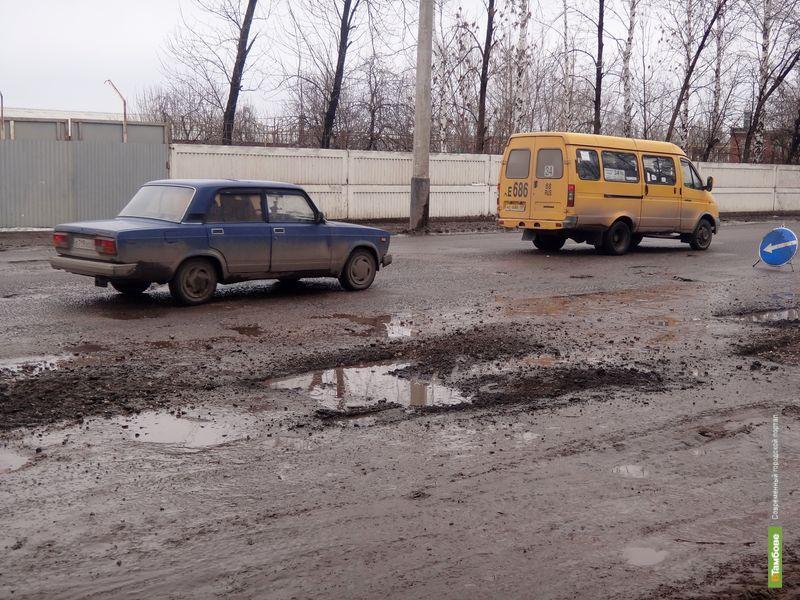 Следить за ходом ремонта дорог в Тамбове будет прокуратура