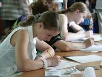 Министерство образования уничтожит неэффективные вузы