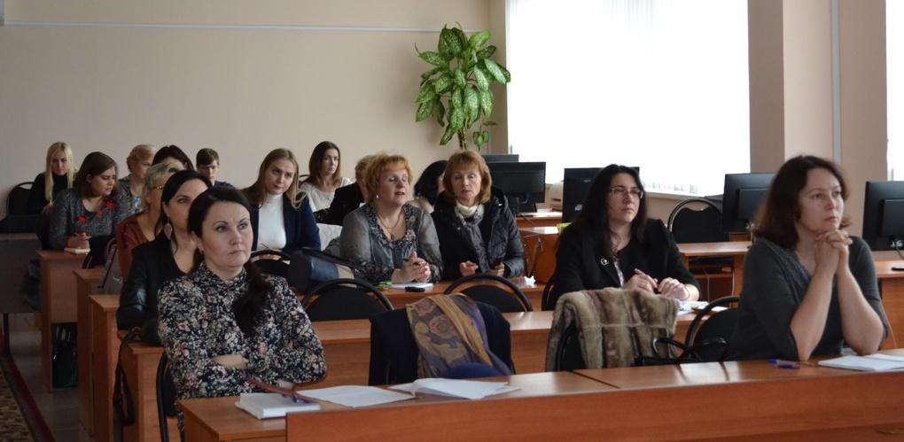 В Тамбовском филиале РАНХиГС прошло общероссийское совещание госслужащих