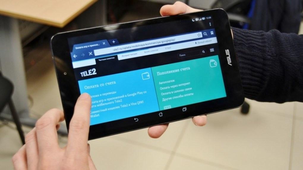 В Тамбове на 40% вырос объем мобильных платежей со счета Tele2