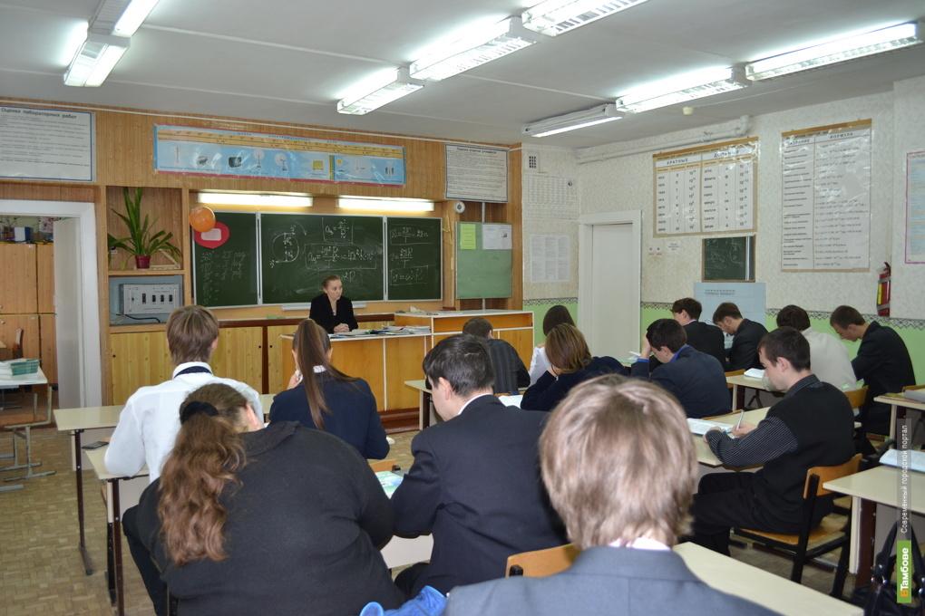 Тамбовским учителям прочтут лекции о наркотиках