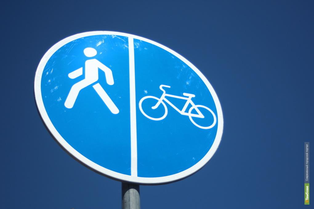 Велосипедистам на Набережной разрешили ездить по тротуару