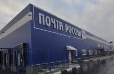 Начальницу Котовского почтамта оштрафовали на 5 тысяч рублей