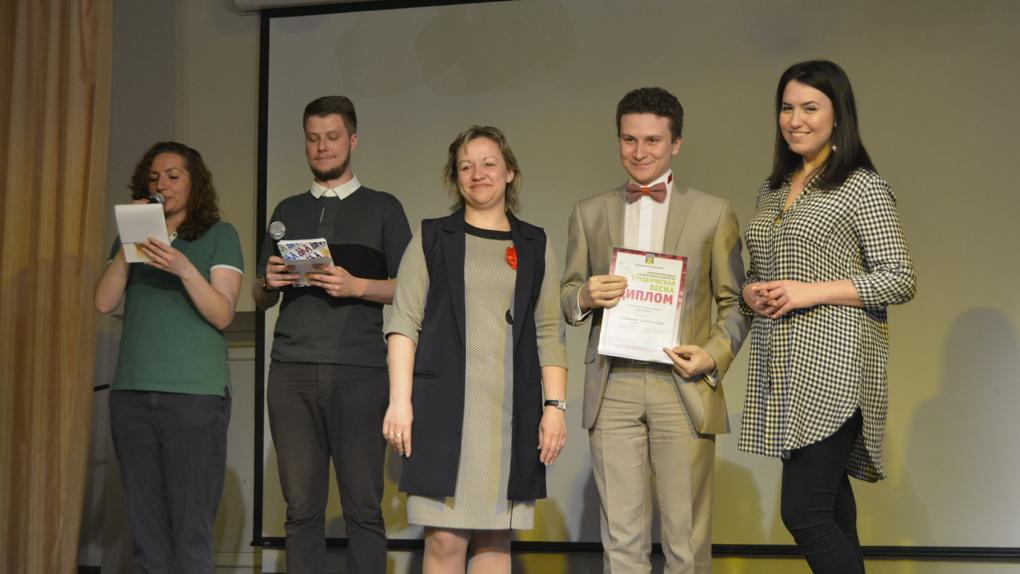Студента Тамбовского филиала РАНХиГС наградили дипломом фестиваля «Студенческая весна»