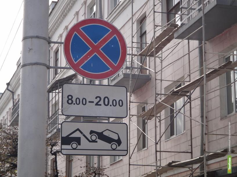В Тамбове запретят парковаться у картинной галереи