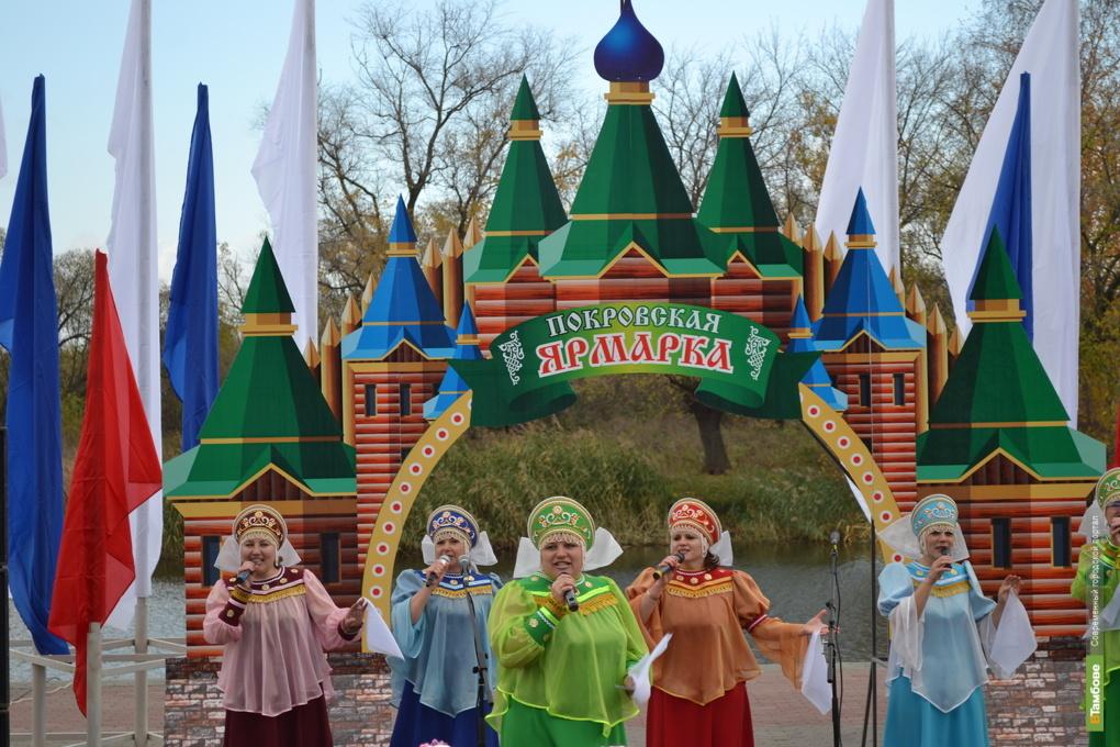 Власти Тамбовщины обещают сюрпризы на Покровской ярмарке
