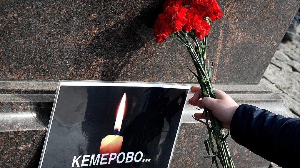 В Тамбовской области переводят деньги для пострадавших в Кемеровском ТРЦ
