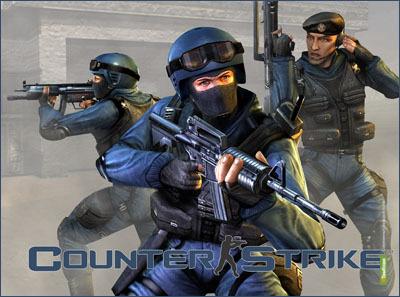 Тамбовские студенты сразятся в Counter Strike