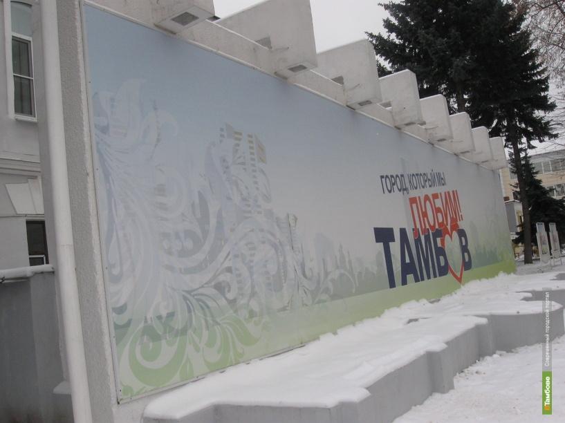 В Тамбове увековечат память почетных жителей города