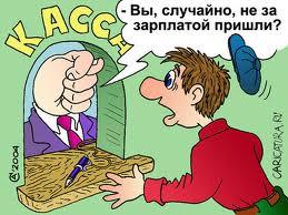 Работодатели задолжали тамбовчанам более 3 миллионов рублей