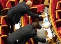 Депутаты Госдумы бедствуют — живут на зарплаты своих жен