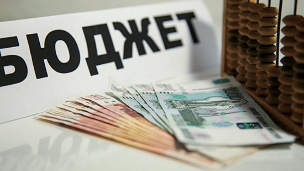 Минфин принял на рассмотрение проект бюджета Тамбовской области на 2021 год и 2022–23 годы